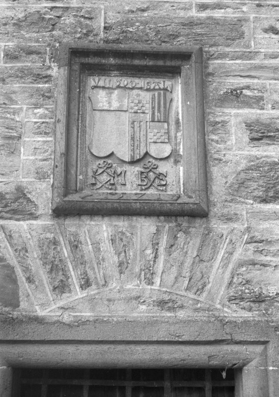 Castle Menzies. Detail of panel over yett, date on panel is 1571.