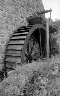 View from SE showing water wheel