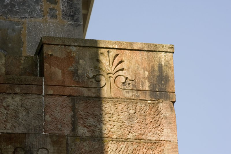 Detail of acanthus decoration above front door