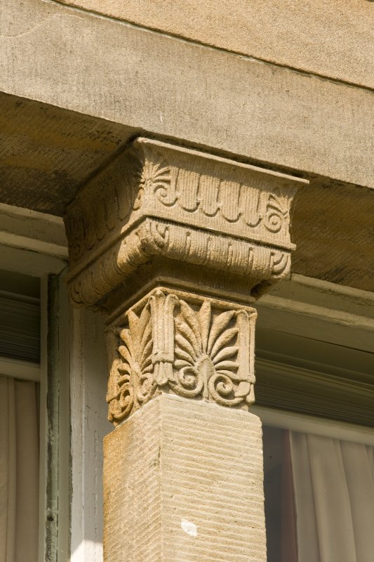 Detail of column capitol