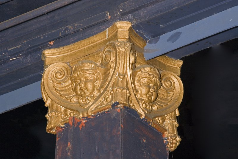 Interior. Column capital