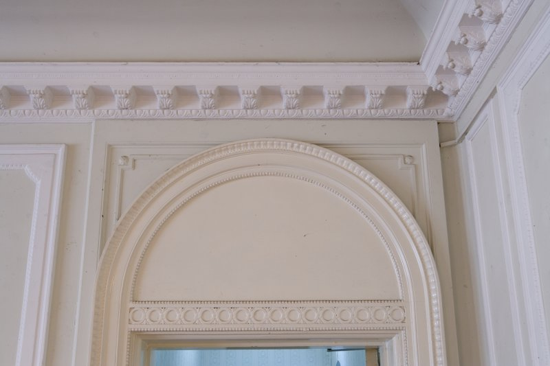 Interior. Second floor. South west room. Detail of door pediment.