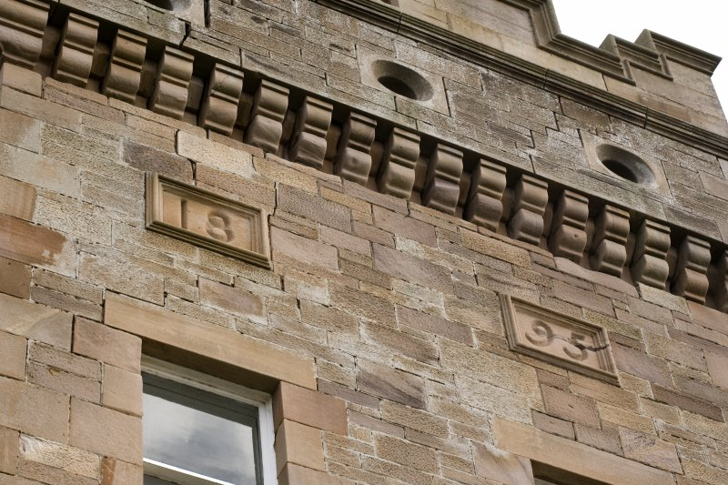 Detail of 1895 date plaques on tower