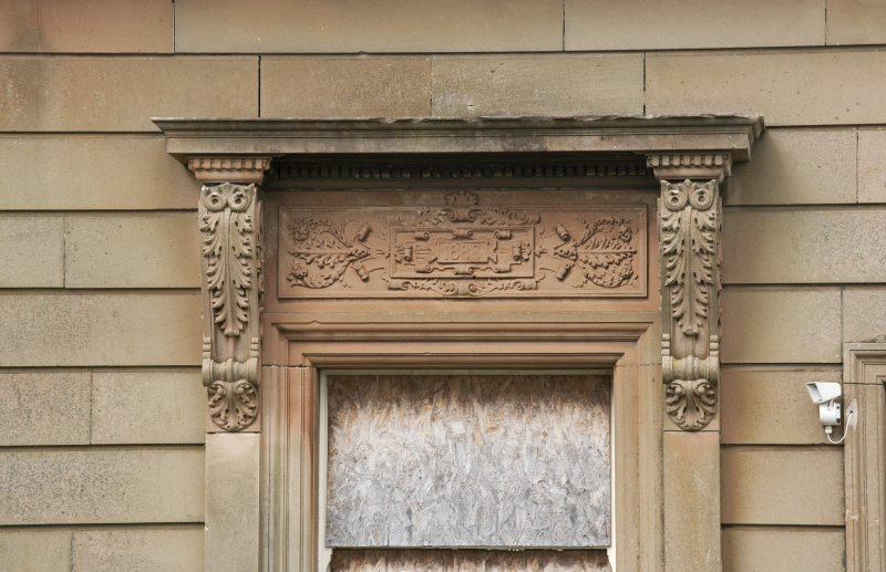 Detail of carved lintel on east side, south facing window