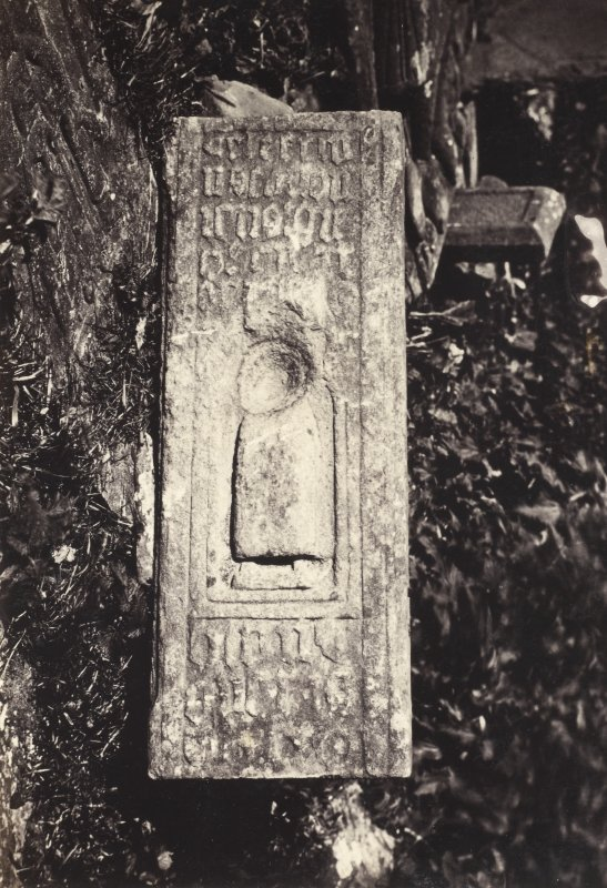 "View of detail of grave slab from Oronsay Church Priory at Oronsay, Argyll. Titled: '52. At Oronsay.'""  Titled: '51. At Oronsay.' PHOTOGRAPH ALBUM, NO 186: J B MACKENZIE ALBUMS vol.1"