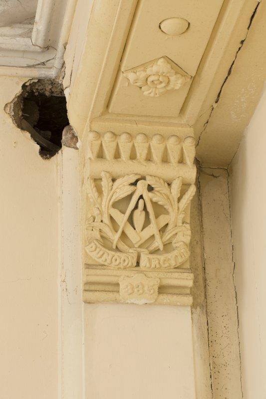 Interior. Detail of decorative masonic corbel within 1st meeting room