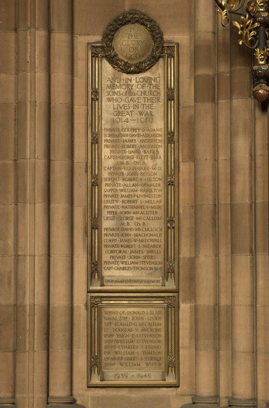 Transept crossing. War memorial.