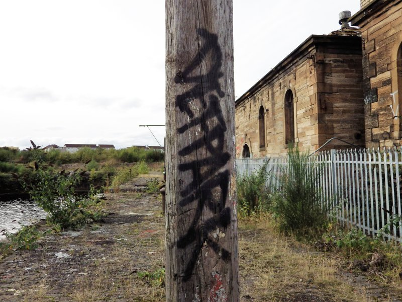 View from SE of graffiti on a lamp-post on the north side of graving dock no. 1.