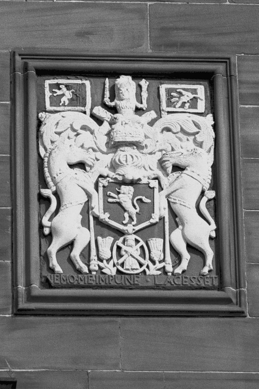 South wall, armorial panel
