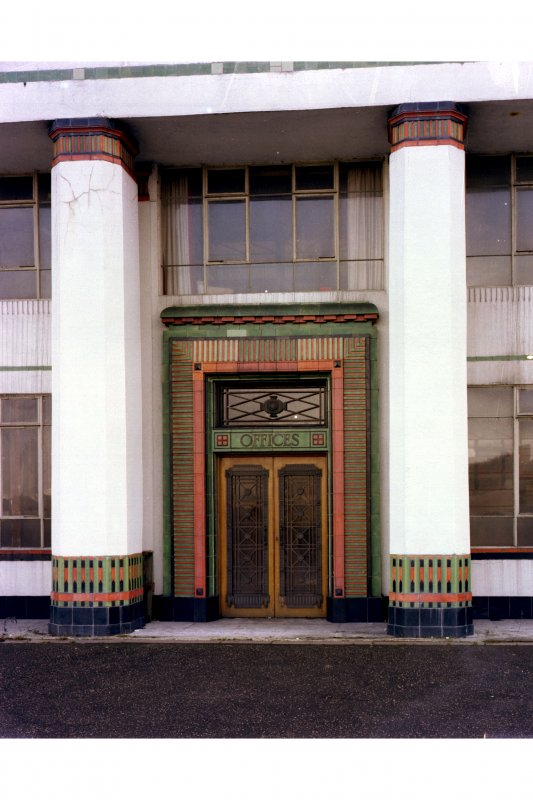 Detail of central entrance doorway, former India Tyre Factory, Inchinnan.