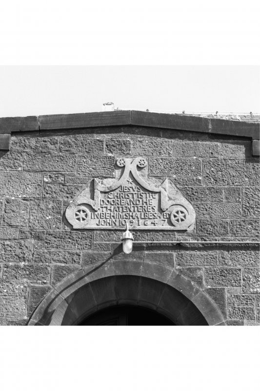Strathmiglo Parish Church, Kirkwynd. Door at South West corner, detail of 1647 inscription above lintel.