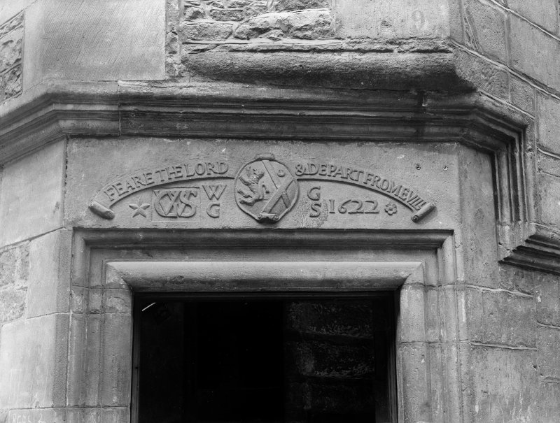 Detail of inscribed lintel over entrance doorway