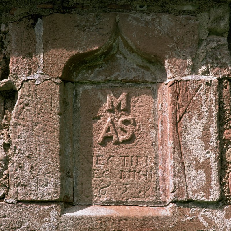 Auchindoir, St Mary's Church. Detail of ogee-headed inscribed panel above SE door.