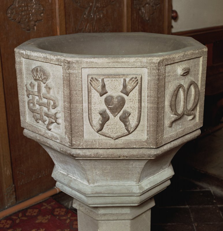 Font from Kinkell Old Parish Church now in St John's Episcopal Church, Aberdeen. Detail of panel displaying the Arma Christi.