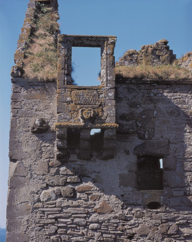 Kerrera, Gylen Castle Detail of oriel window on north-east facade