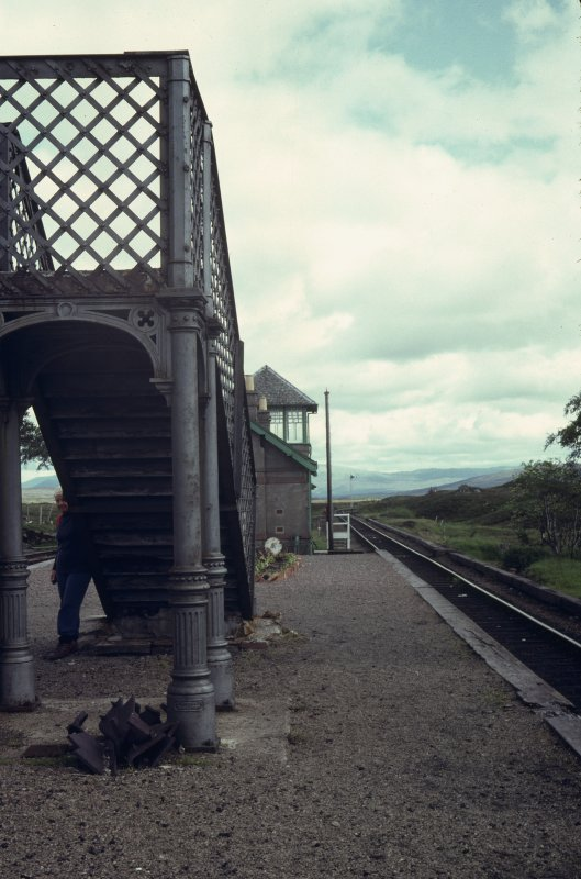 Corrour Station, view of platform.