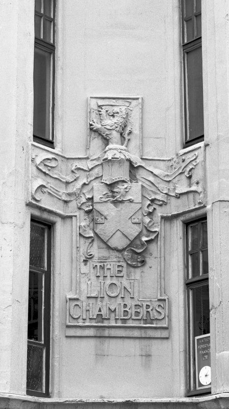 Lion Chambers View of crest on West front, first floor. Digital image of A 59681.