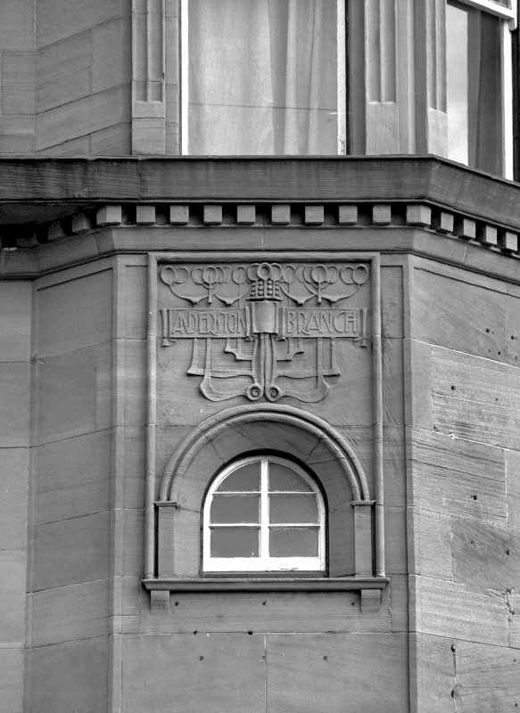 752 - 756 Argyle Street, Savings Bank of Scotland View of inscribed panel