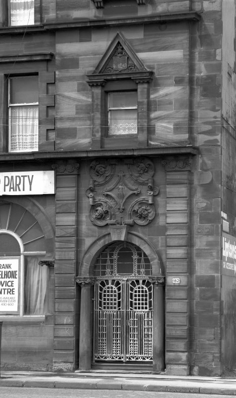 Glasgow 162-170 Gorbals Street, British Linen Bank Detail of North entrance from East.