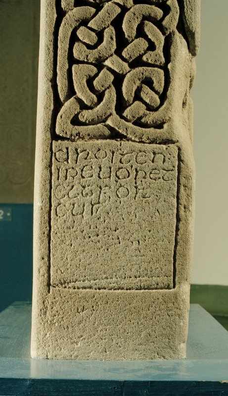Detail of inscribed panel on edge of the Drosten Stone Pictish cross-slab (St Vigeans no.1).