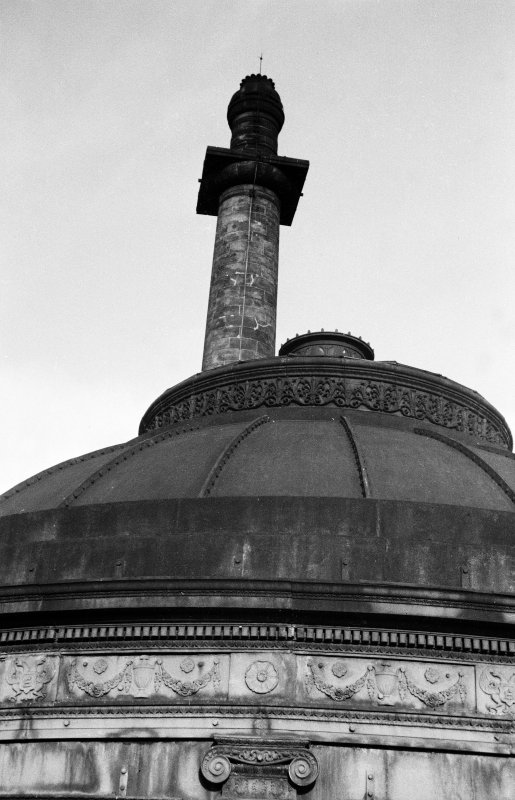 Perth, Tay Street, Waterworks. Detail of dome.