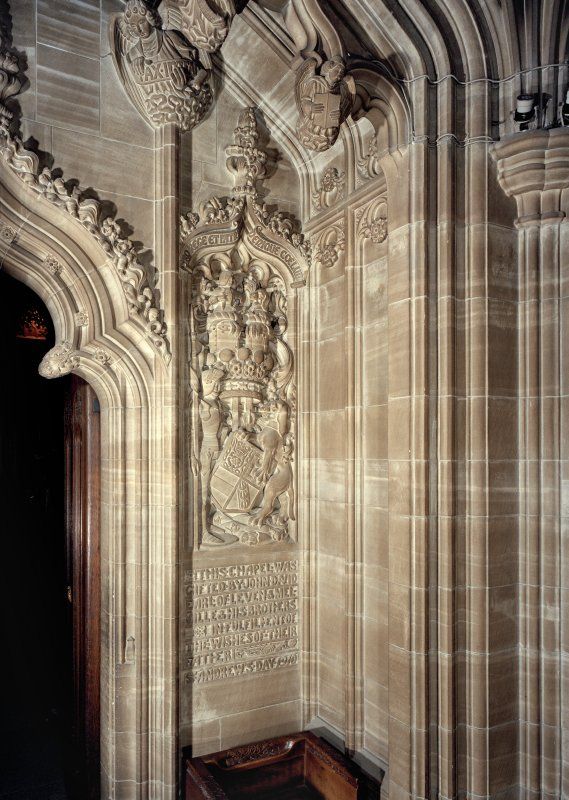 Thistle Chapel, interior, vestibule, detail of armorial and inscribed panel to the right of doorway.
