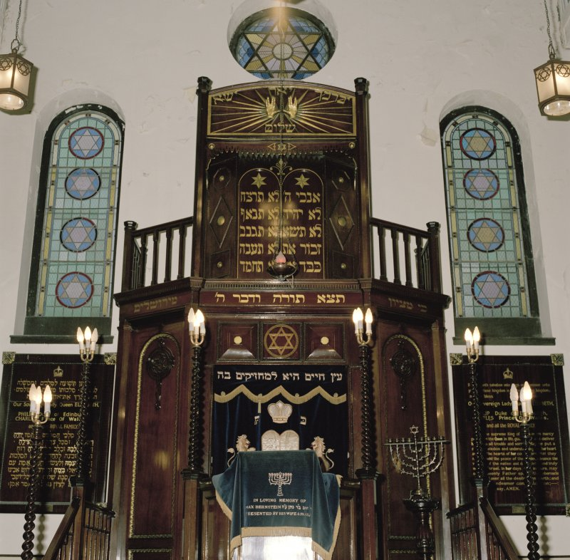 Digital copy of photograph of interior. SE end.  Detail of Pulpit and Ark