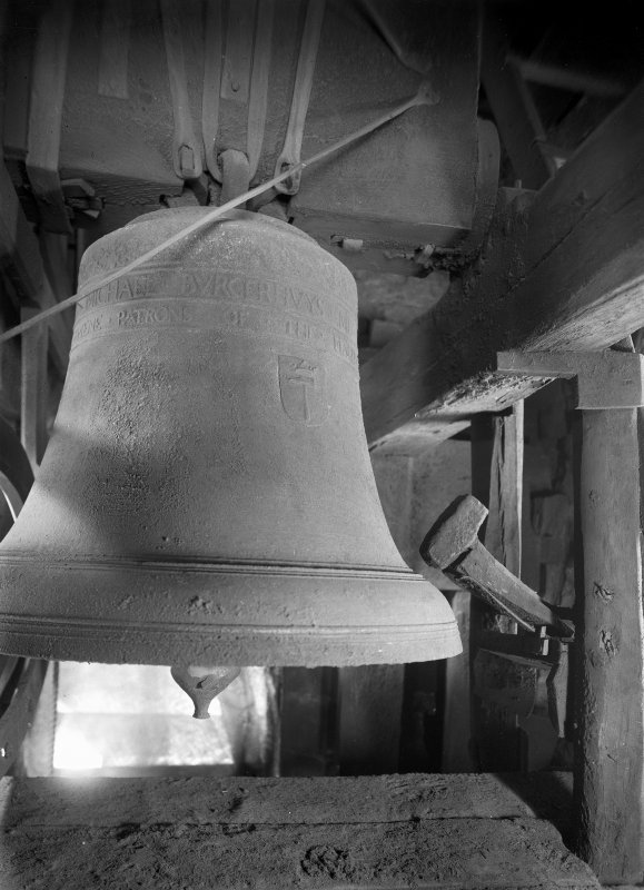Detail of bell with wheel attachment