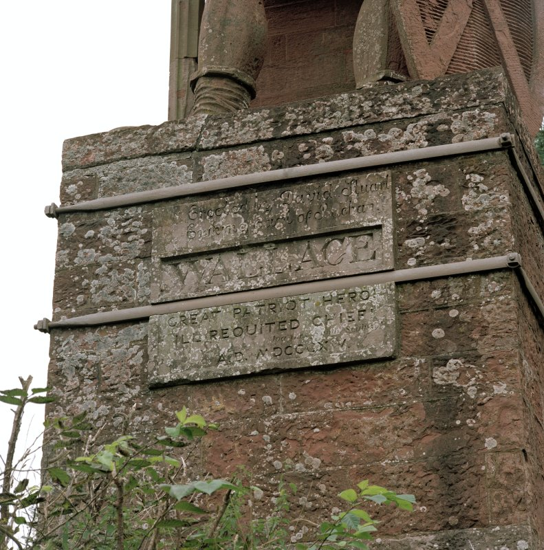Detail of inscription.