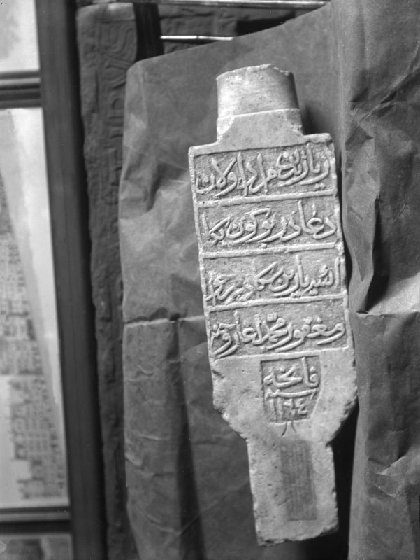 Stone with arabic inscription found in Stockbridge