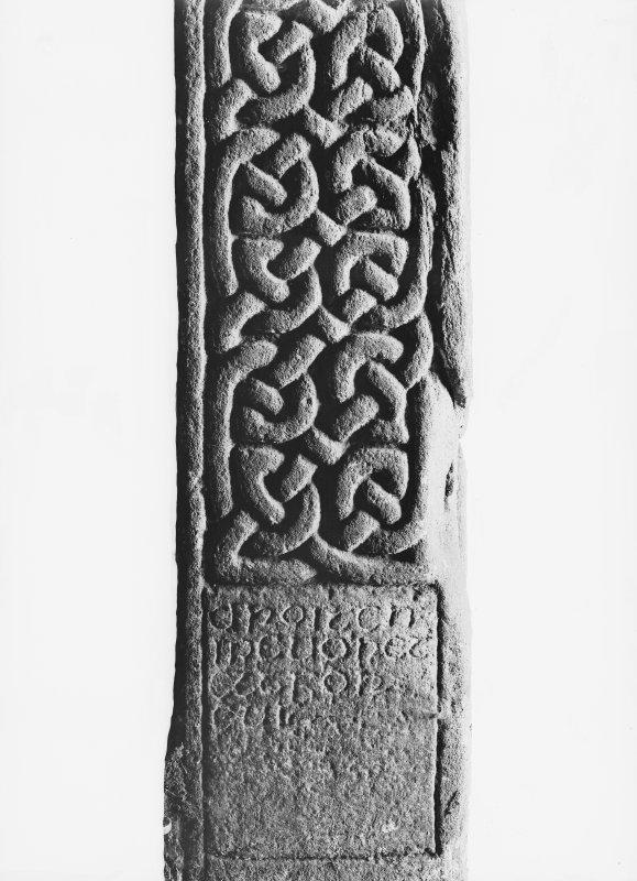 Detail of interlace and inscription on side panels of the Drosten Stone Pictish cross-slab (St Vigeans Stone no1).