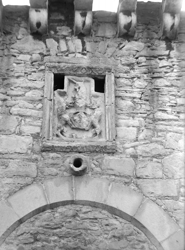 Coat of arms in North curtain wall above entrance to inner court
