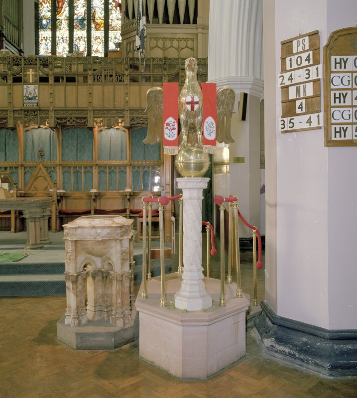 Interior, view of lectern and font
