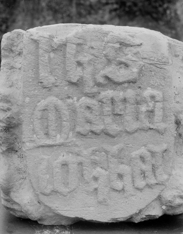Detail of inscribed plaque.
