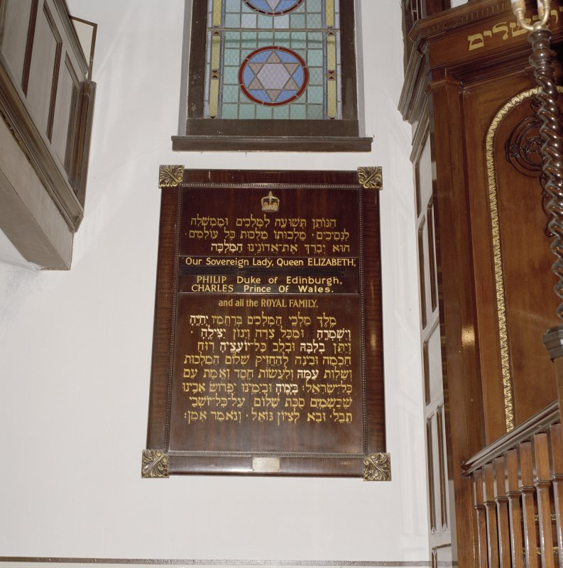 Interior. SE end. View of dedication board