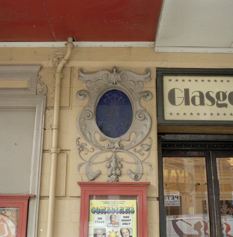 Detail of cartouche to side of main entrance