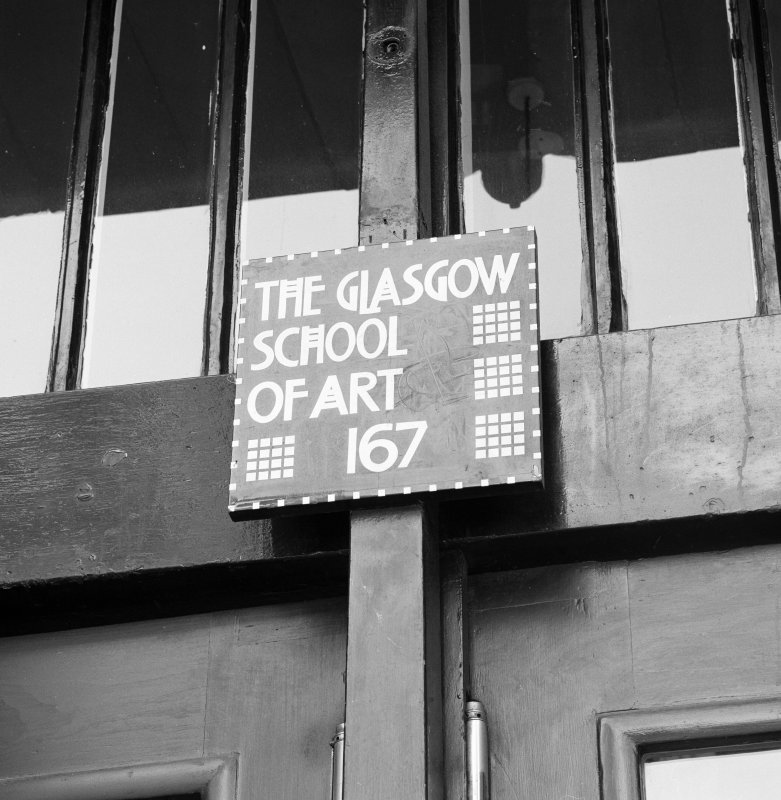 View of N facade, main doorway, detail of sign 'The Glasgow School of Art 167'