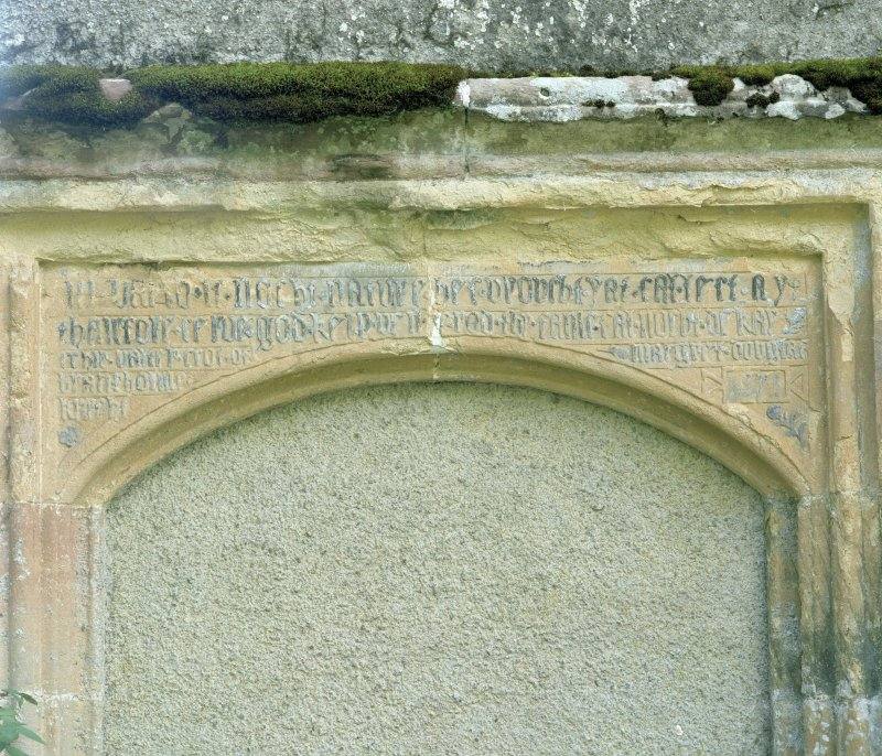 Detail of inscriptionDetail of head of blocked doorway and inscription dated 1571