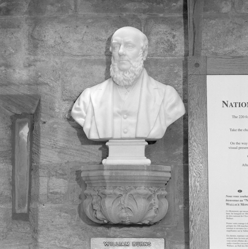 Interior. Ground floor, reception area, bust of William Burns