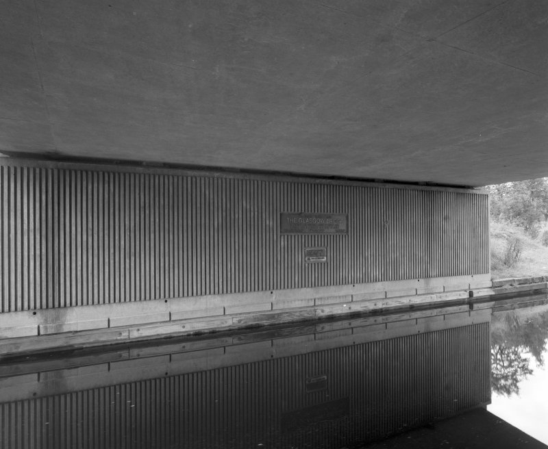 Glasgow Bridge, Forth and Clyde Canal, Swing Bridge View of underside