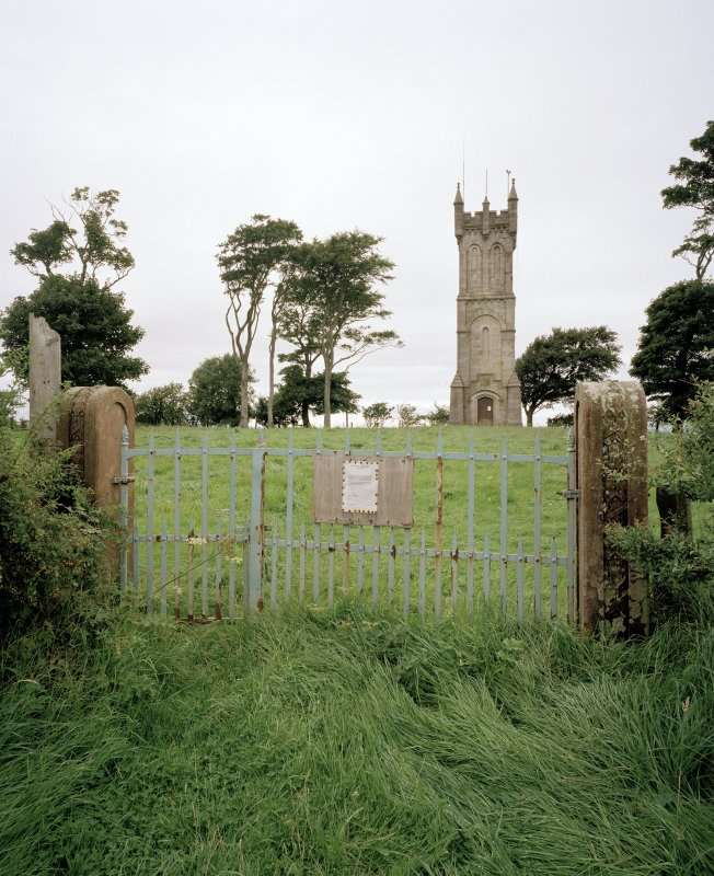 View from South showing gate piers