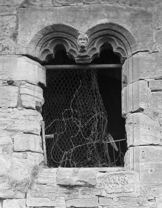 Mauchline Castle. Detail of window.