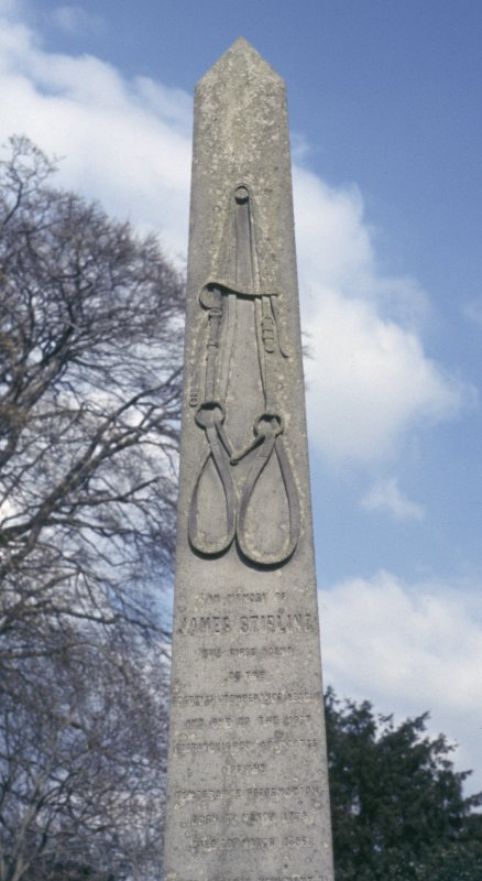View of obelisk commemorating James Stirling d. 1855,  New Kilpatrick Parish Church Burial Ground, Bearsden.