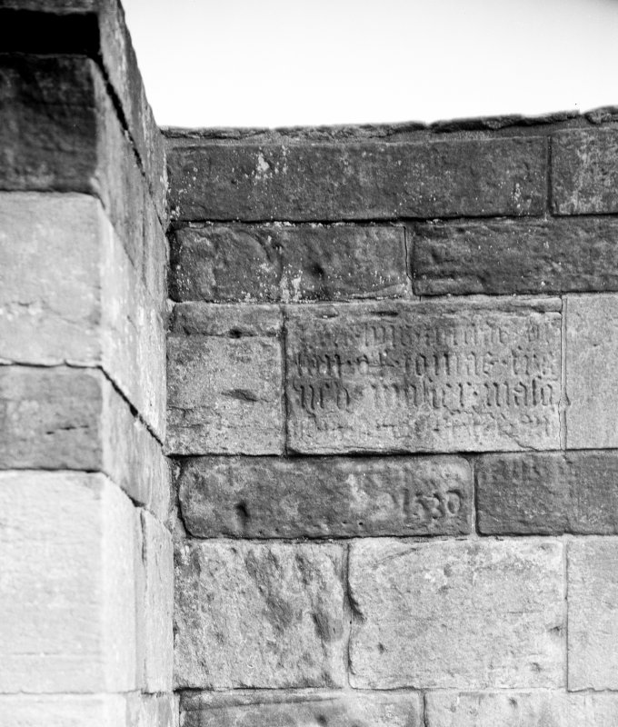 Aberdeen, Chanonry, St Machar's Cathedral. Detail of inscription on South-West buttress of South transept.