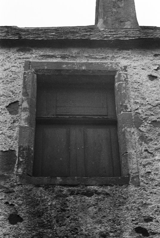 Traquair House Detail of old window on North side of North wing