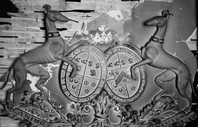 Detail of armorial at Gordon Castle