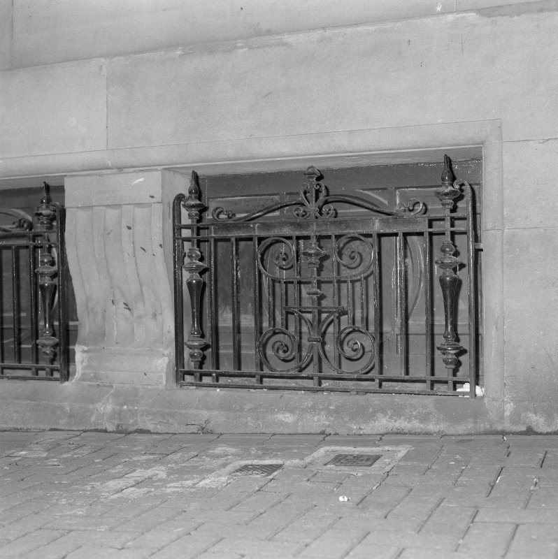 External ironwork, detail