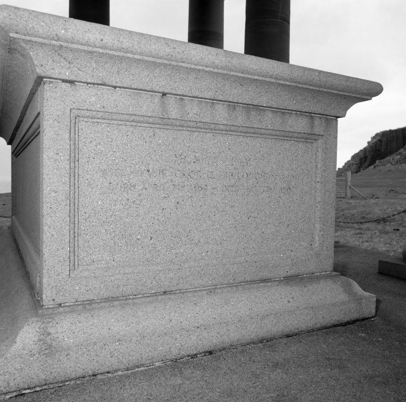 Detail of Sir George Bullough's tomb