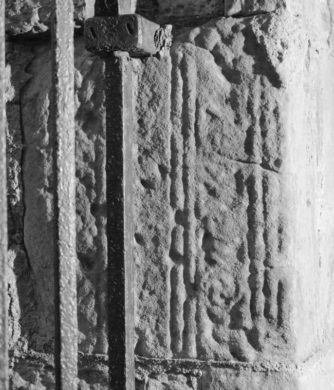 View of Abercrombie no.1A cross-slab fragment in the wall of Abercrombie Church.