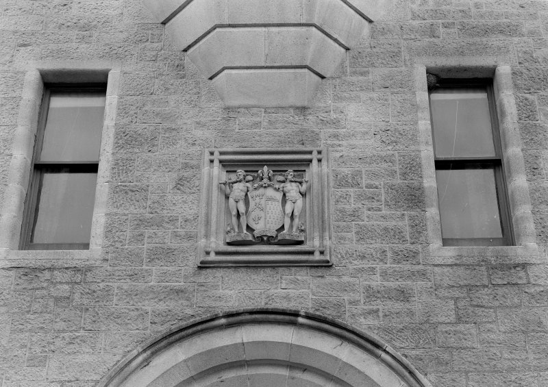 Detail of Coat of Arms over entrance, Udny Castle.